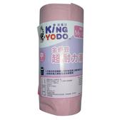 金優豆超耐力清潔垃圾袋(中)平底【愛買】