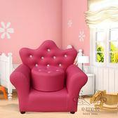 兒童嬰幼兒沙發可愛皇冠嬰幼兒小沙發帶凳迷你公主寶寶沙發xw【1件免運】