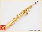 薩克斯 日本柳澤YANAGISAWA新款S-901降B調一體高音薩克斯風 專業演奏 MKS夢藝家