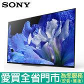 SONY65型4K液晶電視KD-65A8F含配送到府+標準安裝【愛買】