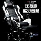 電腦椅 電腦椅家用辦公椅游戲電競椅可躺椅...