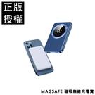 台灣現貨 當天寄出 MAGSAFE 磁吸無線充電寶 行動電源 移動電源 15W 適用IPHONE12.