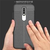 NOKIA 5.1 Plus 荔枝紋 內散熱設計 全包邊皮紋手機殼 矽膠軟殼 車邊縫線設計 手機殼 質感軟殼