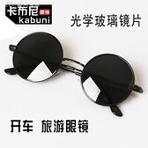 男士墨鏡嘻哈太子鏡情侶款復古墨鏡太陽鏡圓形潮人男女小框眼鏡 快速出貨