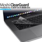 Moshi ClearGuard MacBook Pro 16 超薄 鍵盤膜 可水洗 透光 透氣 US 台灣專用版
