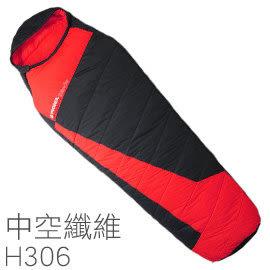 丹大戶外【Pickel】億大耐寒透氣保暖防潑水中空纖維睡袋(輕巧型)露營旅遊/登山活動 H306