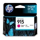 3YM16AA HP 915 紅色墨水匣 適用 OJ Pro 8010/8012/8020/8022/8028/8026 AiO