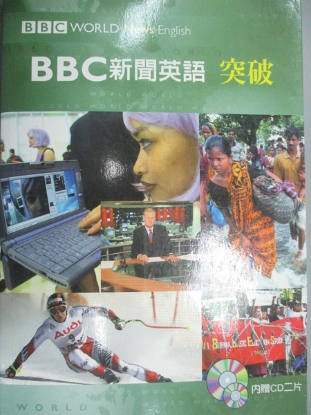 【書寶二手書T5/語言學習_KCX】BBC新聞英語突破_Gwen Berwick,Janet Hardy/著