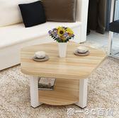 創意小茶幾簡約客廳小桌子迷你簡易經濟小戶型現代邊幾【帝一3C旗艦】YTL