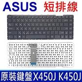 ASUS 華碩 X450J K450J 短排線 繁體中文 筆電 鍵盤 A450 A450LC A450J A450V D451 D451V D451VE F450 F450J F450JB