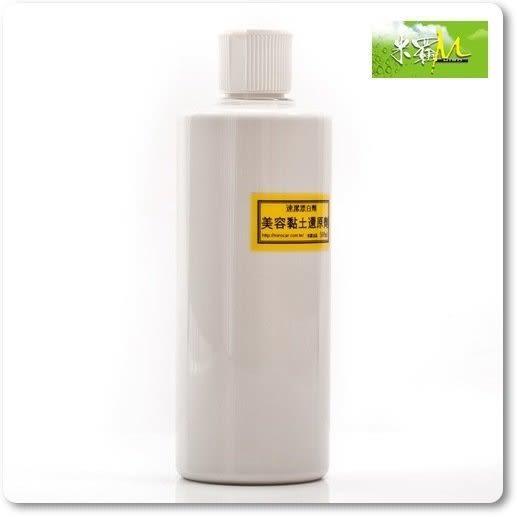 美容黏土還原劑|搭配美容黏土去除車身粗糙面|米羅汽車美容用品