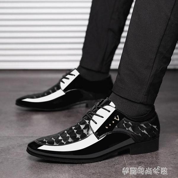 皮鞋 男式尖頭亮面皮鞋男士真皮韓版商務正裝鞋子大碼男鞋百搭休閒婚鞋  【快速出貨】