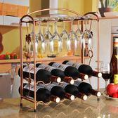 創意紅酒架倒掛酒架紅酒杯架家用葡萄酒架子歐式放酒瓶架時尚擺件