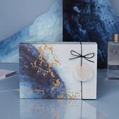 禮品盒大理石紋理簡約商務抖音禮物盒大號禮品盒喜糖盒子包裝盒禮盒wy【快速出貨八折優惠】
