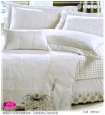 LIUKOO 床罩組~6 6 2 尺~加大╮~60 支七件套 精梳棉御芙專櫃~陶醉˙純真~