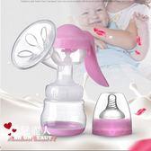 吸奶器手動式吸力大產后按摩催乳無痛靜音擠奶器母乳收集器 全店88折特惠
