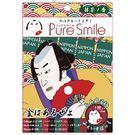 【Pure Smile】 日本江戶面膜 ...