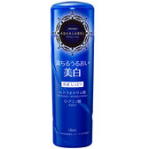 AQUALABEL水之印 胺基酸亮白乳液(潤澤型)【康是美】