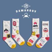 襪子DAMAHOOV秋冬新品原創不對稱AB卡通可愛純棉中筒襪男襪子少女襪子霓裳細軟
