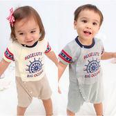 海錨連身衣 寶寶 爬服 休閒 短袖 條紋 哈衣 男寶寶 女寶寶 Augelute Baby 60021