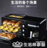 茗茶小鎮烤面包機家用早餐神器網紅三合一多士爐懶人多功能早餐機 220v名購居家