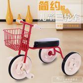 新款兒童三輪車腳踏車小孩自行車男女寶寶童車1-3歲2-4歲igo『韓女王』