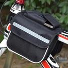 自行車防水前梁包上管包裝備騎行用品掛包手機鑰匙【邻家小鎮】