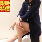 女針織毛衣隨意舒適-精緻簡單韓國流行女裝3色53k34【巴黎精品】