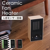 日本【PRISMATE】陶瓷暖足電暖器 / PR-WA003 (3色 / 4752*1.749)