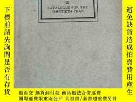 二手書博民逛書店少見罕見民國《NANYANG UNIVERSITY CATALOGUE 1925-1926》SHANGHAI CH