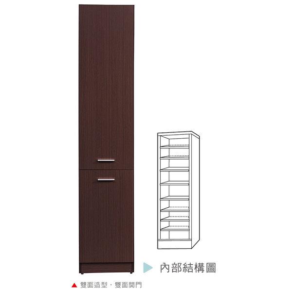 【森可家居】克萊兒胡桃1.3尺玄關木門雙面鞋櫃 7HY384-2 高 細長窄型 收納櫃 MIT台灣製造