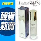 韓國 AHC 透明質酸B5化妝水 神仙水...