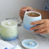 個性帶蓋勺簡約陶瓷馬克杯學生早餐牛奶咖啡辦公室大肚水杯子   LannaS