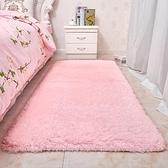 粉色少女心長毛絨地毯臥室床邊毯小房間滿鋪地毯可愛公主長方形 【夏日新品】