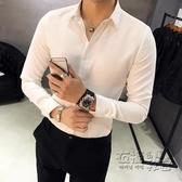 新款韓版修身商務休閒男士白襯衫襯衣男長袖夏季薄款潮流帥氣 衣櫥秘密