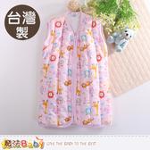嬰幼兒睡袍 台灣製厚鋪棉保暖背心睡袍 魔法Baby