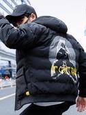 冬季棉襖子2020新款外套潮牌棉衣男短款潮流面包羽絨男士棉服冬裝