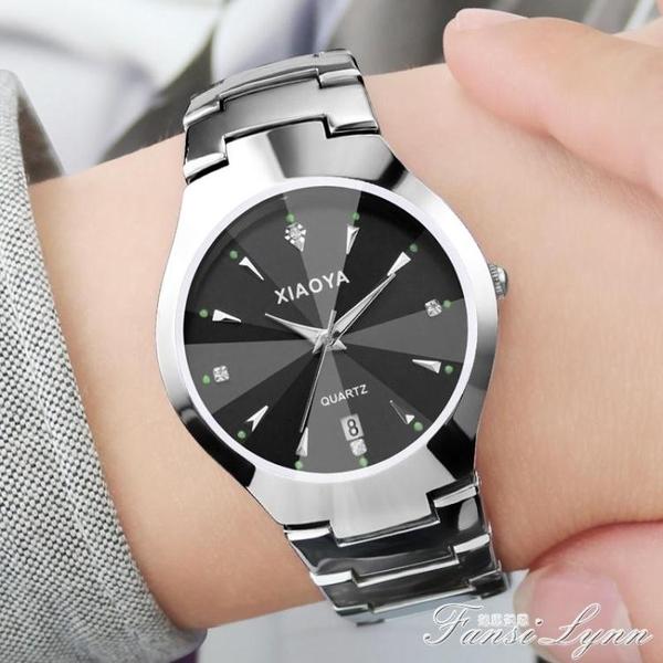 時尚潮流情侶手錶男中學生韓版簡約休閒大氣男錶夜光女錶新款 范思蓮恩