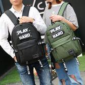 雙肩包背包男潮書包女學生正韓校園原宿 ulzzang高中2018新款百搭