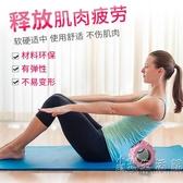 泡沫軸肌肉放鬆滾軸瑜伽柱keep 健身筋膜放鬆滾腿狼牙按摩棒