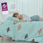 《M002》3M吸濕排汗專利技術4.5x6.5尺(135*195公分)單人被套-台灣製(不含床包枕套)/薄被單