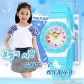 兒童手表女孩男孩防水小學生可愛時尚小巧果凍女童小孩少女手表女 居樂坊生活館