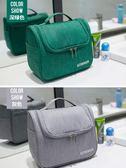 旅行洗漱包防水化妝包男女便攜收納袋收納包套裝大容量旅游用品   芊惠衣屋
