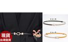 得來福皮帶,H913腰帶雙色環金細腰帶皮帶正品,售價160元