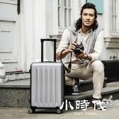 行李箱 小米官方旗艦店90分男女20吋萬向輪登機箱拉桿箱旅行箱