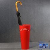 簡約歐式雨傘桶家用雨傘收納放雨傘收納桶實用雨傘架【英賽德3C數碼館】
