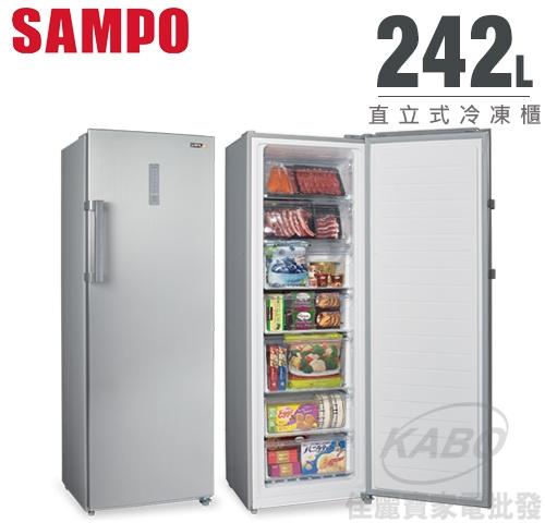 【佳麗寶】-留言享加碼折扣(SAMPO聲寶)242公升直立式冷凍櫃SRF-250F