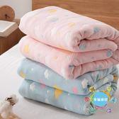 (雙12購物節)床單六層加厚紗布棉質毛毯毛巾被辦公室午睡單人雙人1.8m床床單空調毯