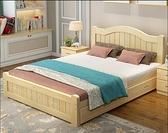 實木床 現代簡約主臥1.8米雙人床1.5m經濟型1.2單人白色歐式公主床  降價兩天