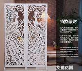 屏風隔斷玄關折屏時尚客廳折疊辦公司酒店簡約現代雕花歐式QM『艾麗花園』